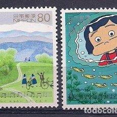 Sellos: JAPON 1998 - CANCIONES - YVERT Nº 2434/2335**. Lote 191519858