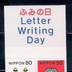 Sellos: JAPON 1998 - DIA DE LA CARTA ESCRITA - YVERT CARNET Nº C2461A**. Lote 191520327