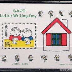 Sellos: JAPON 1998 - DIA DE LA CARTA ESCRITA - YVERT BLOCK Nº 159**. Lote 191521013