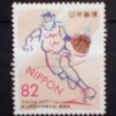 Timbres: JAPON MUY RECIENTE BALONCESTO SELLO USADO. Lote 191587372