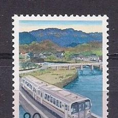 Sellos: JAPON 1999 - TREN OKAYAMA - HIROSHIMA - YVERT Nº 2499**. Lote 191623746