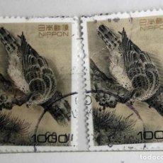 Sellos: JAPÓN, 2 SELLOS USADOS. Lote 191995653