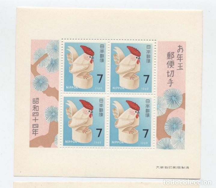 2 HOJITAS JAPON 1966 NUEVAS (Sellos - Extranjero - Asia - Japón)