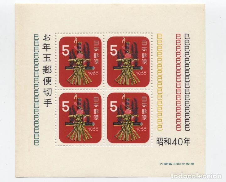 1 HOJITA JAPON 1965 NUEVA (Sellos - Extranjero - Asia - Japón)