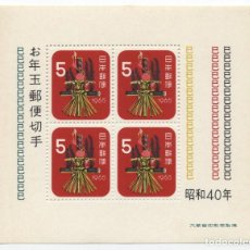 Sellos: 1 HOJITA JAPON 1965 NUEVA. Lote 192862562