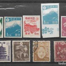 Sellos: JAPON IMPORTANTE SELLOS DE LA SERIE 354/64 DE 1946/47 SI GOMA Y MATASELLADOS. Lote 193181796
