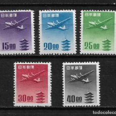 Sellos: JAPON 1951-52 SC # C14/C18 * SERIE AEREA - 15/33. Lote 193423507