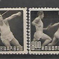 Sellos: JAPON SERIE Nº 438/441 DE 1949 NUEVA SIN GOMA TEMA DEPORTES. Lote 193731130