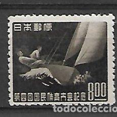 Sellos: JAPON SELLO Nº 439 DE 1949 NUEVO CON GOMA ORIGINAL. Lote 193731523