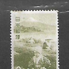 Sellos: JAPON SERIE Nº 465 DE 1950 NUEVO SIN CHARNELA. Lote 193734871