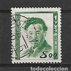 Sellos: JAPON SERIE Nº 436 DE 1949 MATASELLADO. Lote 193741132