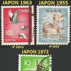 Sellos: JAPON VARIOS AÑOS - 3 SELLOS USADOS - TEMA ANIMALES. Lote 194088032