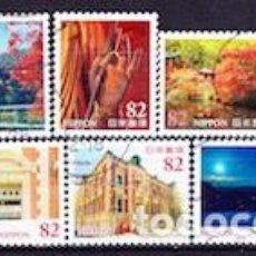 Sellos: SELLOS USADOS DE JAPON, YT 7743/ 52. Lote 194235810