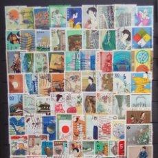 Sellos: JAPON LOTE DE 121 SELLOS USADOS DIFERENTES. Lote 194275767