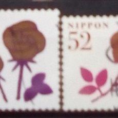 Sellos: JAPON MUY RECIENTE FLORES SERIE DE SELLOS USADOS. Lote 194287473