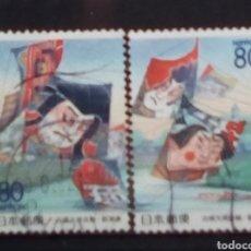 Sellos: JAPON FIESTAS POPULARES SERIE DE SELLOS USADOS. Lote 194287776