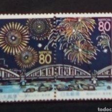 Sellos: JAPON FIESTAS POPULARES SERIE DE SELLOS USADOS. Lote 194287885