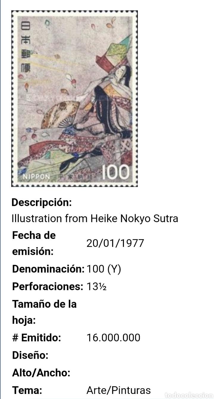 Sellos: Sello japón sin marcar - Foto 2 - 194345063
