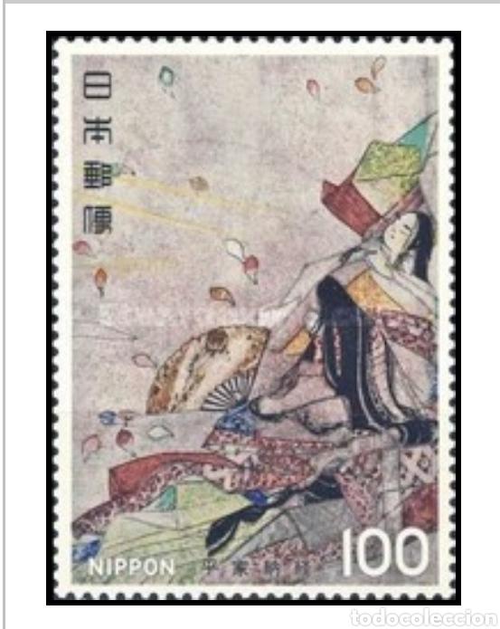 SELLO JAPÓN SIN MARCAR (Sellos - Extranjero - Asia - Japón)