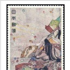 Sellos: SELLO JAPÓN SIN MARCAR. Lote 194345063