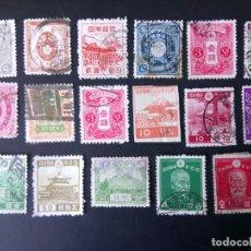 Sellos: JAPÓN, LOTE DE SELLOS ANTIGUOS . Lote 194389728