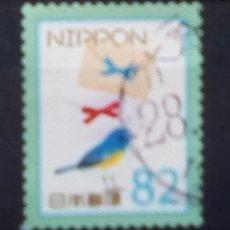 Sellos: JAPON MUY RECIENTE AVES SELLO USADO. Lote 194393001