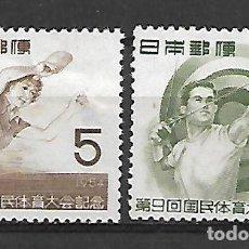 Sellos: JAPON SERIE Nº 557/58 DE 1954 SERIE NUEVA SIN GOMA TEMA DEPORTES. Lote 194609665