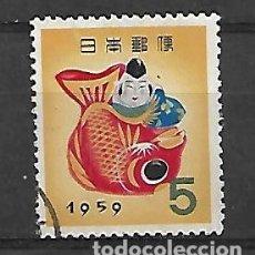 Sellos: JAPON SERIE Nº 617 DE 1958 MATASELLADA. Lote 194617286