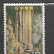 Sellos: JAPON SELLO Nº 620 DE 1959 NUEVO. Lote 194618206