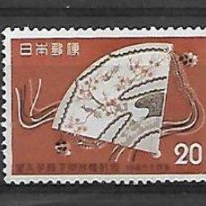 Sellos: JAPON SERIE Nº 623/25 DE 1959 NUEVA CHARNELA. Lote 194618817