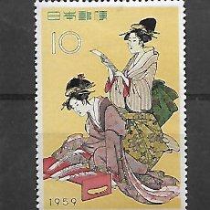 Sellos: JAPON SERIE Nº 627 DE 1959 NUEVA GOMA PERFECTA. Lote 194620843