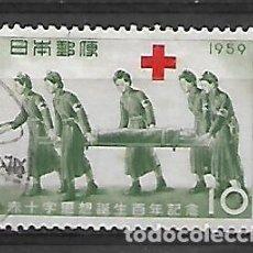 Sellos: JAPON SERIE Nº 629 DE 1959 MATASELLADA TEMA CRUZ ROJA. Lote 194620952