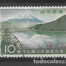 Sellos: JAPON SERIE Nº 630 DE 1959 MATASELLADA. Lote 194621081