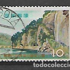 Sellos: JAPON SELLO Nº 631 DE 1959 MATASELLADA. Lote 194621621