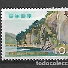 Sellos: JAPON SELLO Nº 631 DE 1959 NUEVO. Lote 194621815