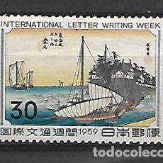 Sellos: JAPON SERIE Nº 634 DE 1959 NUEVA. Lote 194716050