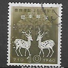 Sellos: JAPON SERIE Nº 642 DE 1959 MATASELLADA. Lote 194719001