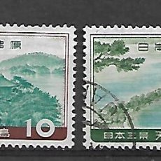 Sellos: JAPON SELLOS Nº 643/43A DE 1960. Lote 194719228