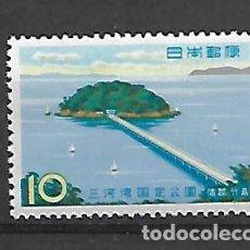 Sellos: JAPON SERIE Nº 644 DE 1960 NUEVO. Lote 194723281