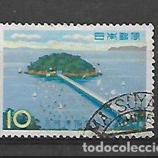 Sellos: JAPON SERIE Nº 644 DE 1960 MATASELLADO. Lote 194723365