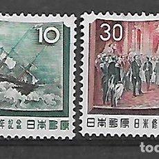 Sellos: JAPON SERIE Nº 644 DE 1960 MATASELLADA. Lote 194724026