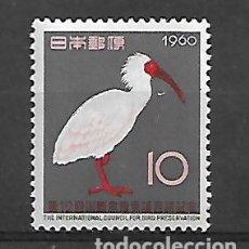 Sellos: JAPON SERIE Nº 644 DE 1960 NUEVA. Lote 194724151