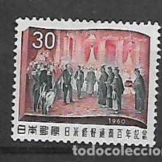 Sellos: JAPON SELLO Nº 647 DE 1960 NUEVO SIN GOMA. Lote 194725482