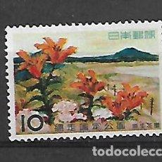 Sellos: JAPON SERIE Nº 650 DE 1960 NUEVO SIN GOMA. Lote 194725606