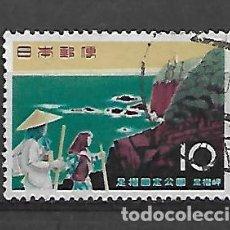 Sellos: JAPON SERIE Nº 651 DE 1960 MATASELLADO. Lote 194725687