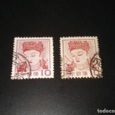 Sellos: JAPON SELLO 10 YEN . AÑO 1950 . TEMPLO HORYU (2 UNIDADES). Lote 194956640