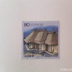 Sellos: JAPÓN SELLO USADO . Lote 195171176