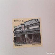 Sellos: JAPÓN SELLO USADO . Lote 195171191