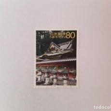 Sellos: JAPÓN SELLO USADO . Lote 195171315