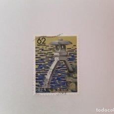 Sellos: JAPÓN SELLO USADO . Lote 195171322